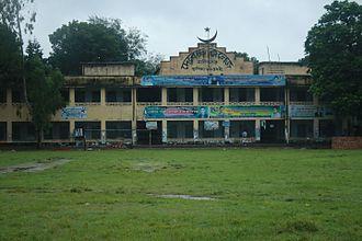 Manikganj District - Government Debendra College, Manikgonj