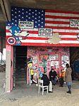 Graffiti Criticizing American Government - Teufelsberg.jpg