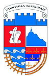 Coat of arms of Ćićevac