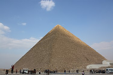 Great Pyramid of Giza 2010 3.jpg