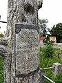 Grodno 2019 Cmentarz Farny108.jpg