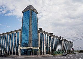 Grozny State Oil Technical University University in Grozny, Russia (e. 1920)