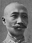 Gu Zhenglun (cropped).jpg