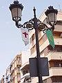 Guardamar del Segura 06.jpg