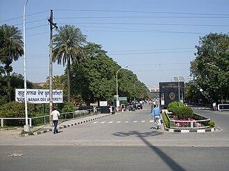 Guru Nanak Dev University - Image: Guru Nanak Dev University, Amritsar 3 5 2009 12 49 09 PM