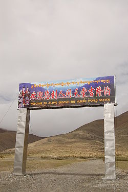 Gyirong welcome.JPG