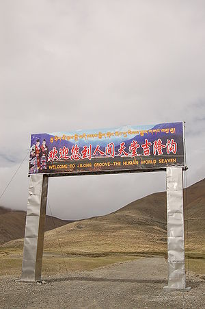 Gyirong County - Image: Gyirong welcome
