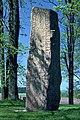Högby gamla kyrka - KMB - 16000300013313.jpg