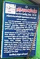 HAZRAT FATHAASHA VALI(AULIA) DARGAH, SALEM - panoramio (1).jpg