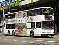 HG4169 - Flickr - megabus13601.jpg