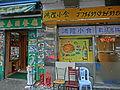 HK 九龍城 Kln City 城南道 South Wall Road Feb-2014 ZR2 shop restaurants.JPG
