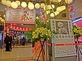 HK 北角 North Point 新光戲院 Sunbeam Theatre interior sign 女腔長存 國寶殞落 Hung Sin Lui Kuang Jianlian Sin-Neoi photo flowers Dec-2013.JPG