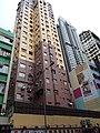 HK 西環 Sai Ying Pun 皇后大道西 Queen's Road West Wah Lee Building August 2018 SSG (1).jpg