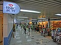 HK 觀塘道 396 Kwun Tong 毅力工業中心 Everest Industrial Centre mall corridor HSBC sign clothing shops April 2013.JPG
