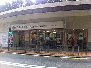 中銀香港的如此差劣的紀念鈔發售安排,簡直就是玩弄香港人。 (圖片:Wah 349 500@Wikimedia)