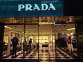 HK CWB 2000年廣場 Plaza shop night 羅素街 Russell Street March 2016 Prada.JPG