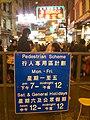 HK Causeway Bay Pak Sha Road Pedestrian Scheme evening a.jpg
