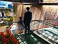 HK Central Exchange Square lobby escalators Visitors Waterfall Nov-2012.JPG