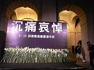 Manila hostage crisis - The memorial stage at Statue Square, Central, Hong Kong, August 27