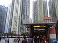 HK Cheung Sha Wan Road evening Fat Tseung Street MTR Station exit view Un Chau Estate April-2012 R10.JPG
