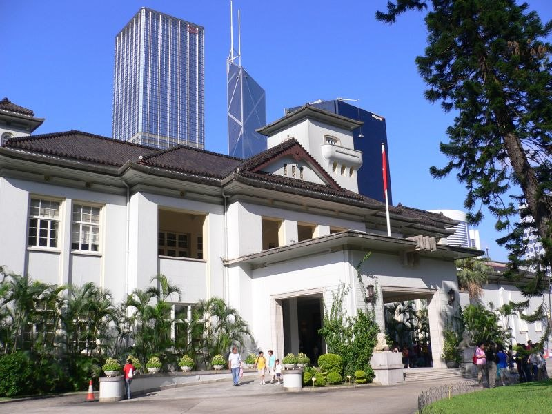 HK Government House 2005