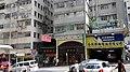 HK Happy Valley 跑馬地 Tsui Man Street 聚文街 E0915-1 RedMi (45).jpg