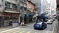 HK Happy Valley 跑馬地 Yik Yam Street 奕蔭街 Shan Kwong Road residential buildings Centaline shops Sep-2014.jpg