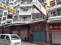 HK SW 上環 Sheung Wan 文咸街 Bonham Strand 永樂街 Wing Lok Street February 2020 SS2 02.jpg