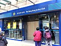 HK Sai Ying Pun Des Vouex Road West HKJC Jockey Club Jan-2012.JPG