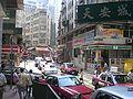 HK Sheung Wan Hillier Street Traffic Flow 1.JPG