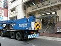 HK Sheung Wan Queen's Road Central Kanson Crane car tail Nov-2013 SWCC.JPG