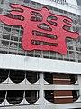 HK Sheung Wan Rumsey Street Multi-Storey Car Park JNC Group Jiannanchun Liquor Brewing 04-Sept-2012.JPG