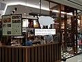 HK TST 尖沙咀 Tsim Sha Tsui 海港城 Harbour City 海運大廈 Ocean Terminal mall shop January 2020 SS2 75.jpg