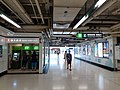 HK TW 荃灣 Tsuen Wan 港鐵站 MTR Station interior May 2020 SS2 01.jpg