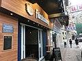 HK Tin Hau Tung Lo Wan Road Furstenbery shop Apr-2014.JPG