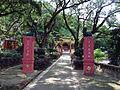HK TsingShanMonastry Wo Hop Gate.JPG