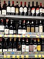 HK WC 灣仔 Wan Chai 軒尼詩道 308 Hennessy Road 集成中心 C C Wu Building basement ParknShop Supermarket goods bottled wines September 2020 SS2 05.jpg