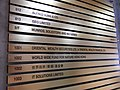 HK Wan Chai 熙信大廈 Asian House office sign 世界自然基金會 World Wide Fund for Nature Hong Kong WWF July-2012.JPG