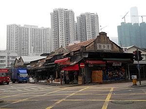 HK YauMaTeiFruitMarket SauWo.JPG
