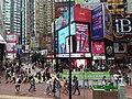 HK tram view CWB Causeway Bay Yee Wo Street IB Plaza August 2019 SSG 03.jpg