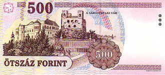 Sárospatak - The castle of Sárospatak on the reverse side of 500 Hungarian Forint banknote