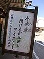 Haiku at Takayama - panoramio.jpg