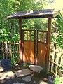 Hakone Gardens, Saratoga, CA - IMG 9166.JPG