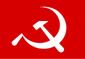 Hammer and Sickle symbol..png