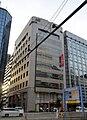 Headquarter of SOFT99 Corporation.jpg