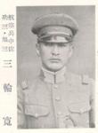 Hiroshi Miwa.png