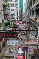 Hong Kong (16969385601).jpg