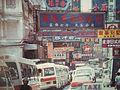 Hongkong1992.jpg
