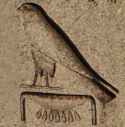 Horus of gold.jpg