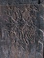 Hovhannavank (cross in wall) (40).jpg